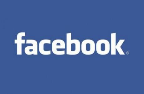 סוד ההצלחה של שיווק בפייסבוק
