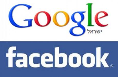 מה עדיף: מודעה ממומנת בפייסבוק או מודעה ממומנת בגוגל?