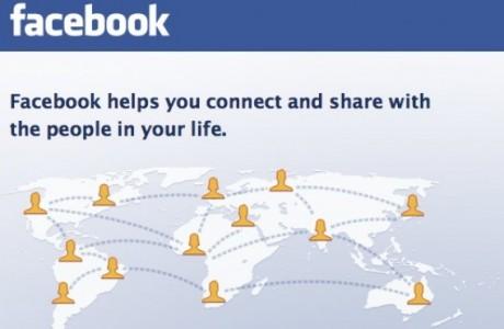 כיצד לאבטח את דפי הפייסבוק?