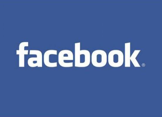 איך ליצור תחרויות מעניינות בפייסבוק