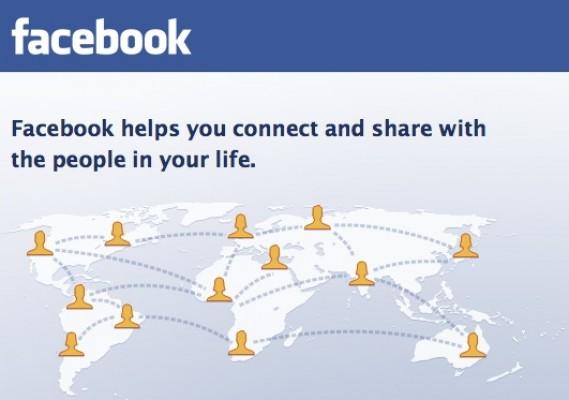 כיצד לשווק דרך קבוצות עסקיות בפייסבוק